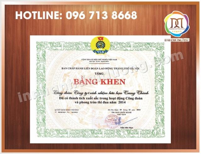 In Bang Khen Giay Khen 1