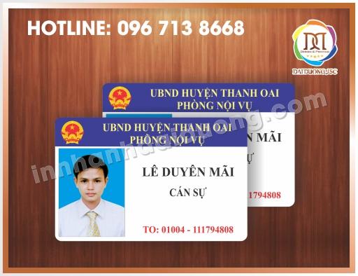 thẻ cán bộ công nhân viên