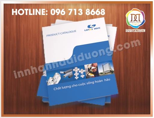 Mau Catalogue Dep