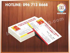 In Card Visit Lấy Ngay Tại Hà Nội
