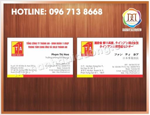 In Card Visit Uy Tin Nhat Tai Dong Da 2