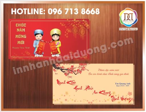 In thiệp chúc mừng năm mới giá rẻ tại Hà Nội in lấy ngay nhanh rẻ đẹp