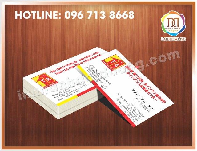 In Card Visit Lấy Ngay Sau 15 Phút Tại Hà Nội